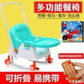 兒童座椅新款寶寶餐椅吃飯可折疊嬰兒用便攜式兒童餐椅多功能嬰兒餐桌椅zzy2959『美好時光』TW
