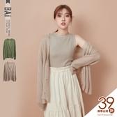 外套 純色鏤空粗針織三釦罩衫-BAi白媽媽【190922】