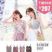 滿版花柄細肩背心-JJ-Rainbow【A45155】