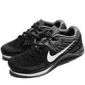 【六折特賣】Nike 訓練鞋 Wmns Metcon DSX Flyknit 黑 白 女鞋 健身專用 運動鞋 【PUMP306】849809-005