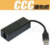 支援 Win8 Win10 USB 傳真機 網路傳真機 傳真 Fax MODEM 56K外置式
