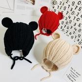 寶寶針織帽秋冬季兒童毛線帽1-2歲男女童保暖護耳帽嬰兒 花樣年華