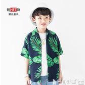 男童襯衫 兒童襯衫男童裝純棉碎花中大童沙灘短袖海邊男童潮男襯衣 寶貝計畫