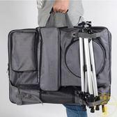 畫板包雙肩後背包素描寫生袋收納畫包防水畫板袋【雲木雜貨】