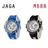 名揚數位  JAGA 捷卡 時尚休閒運動 多功能 冷光 電子錶 男錶 M688 (公司貨/保證防水可游泳)