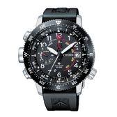 CITIZEN 深海猛將光動能潛水腕錶/BN4044-15E