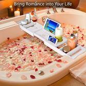 浴缸架伸縮防滑竹制白色防水泡澡手機平板閱讀架浴缸枕浴缸置物架ATF 美好生活居家館