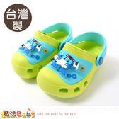 男童鞋 台灣製POLI正版波力款閃燈輕量休閒鞋 魔法Baby