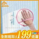 ✤宜家✤圓形紗窗門簾加厚清潔布 不掉毛 吸水抹布 紗網除塵布 神奇紗窗地毯專用清潔刷布