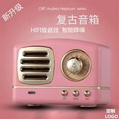 收音機 ins少女心小音響無線usb復古藍牙音箱可愛迷你卡通收音機創意禮品  美物 99免運