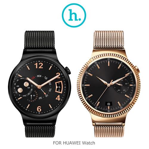 摩比小兔~ HOCO HUAWEI Watch 格朗錶帶米蘭尼斯款 - 黑色/玫瑰金