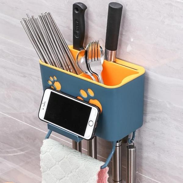 筷籠 筷子置物架壁掛免打孔廚房神器多功能用品筷筒收納盒筷子簍瀝水架【快速出貨】