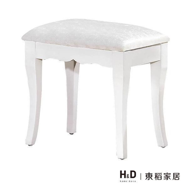 卡洛琳鏡台椅(18CS3/122-13) H&D東稻家居