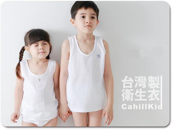 【Cahill嚴選】小乙福一層棉衛生背心- 8號(7-8歲)
