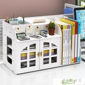 文件架 辦公用品桌面收納盒文件夾置物架學生抽屜式多層雜物整理架室神器 【寶貝兒童裝】