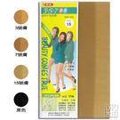 華貴116 3.5.7 超彈性短統襪 絲襪 (6雙) ~DK襪子毛巾大王