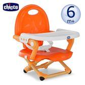 chicco-Pocket snack攜帶式輕巧餐椅座墊-橙橘
