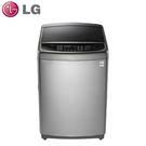 好禮送【LG樂金】17公斤變頻直立式洗衣機WT-SD176HVG