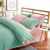 床包組四件套 上下鋪寢室被套床單三件套0.9m學生宿舍被褥 nm7919【pink中大尺碼】
