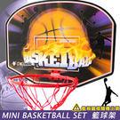 兒童籃球板趣味籃球架+小籃球.居家室內壁...