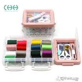 針線盒 針線盒套裝家用便攜式迷你小號針線包收納盒整理盒箱縫補工具 Cocoa