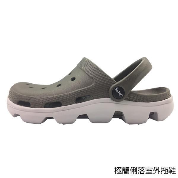 【333家居鞋館】透氣兩穿★極簡俐落室外拖鞋-紫