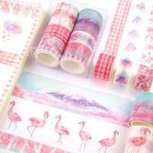 【8卷入】手賬貼紙日記DIY裝飾手作手賬貼紙素材和紙膠帶【聚寶屋】