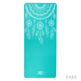 瑜伽墊 初學者健身墊加厚加寬加長印花防滑運動瑜伽毯子 QX11043 『男神港灣』