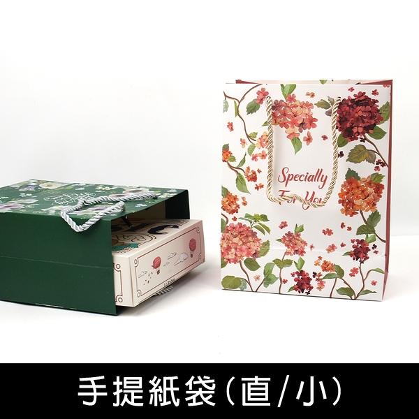 珠友 GB-05119 手提紙袋/禮物袋/送禮(直/小)