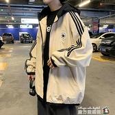 超火cec夾克男士秋季新款潮流大碼連帽外套韓版寬鬆潮牌運動衣服 雙十一全館免運