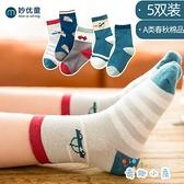 5雙|兒童襪子純棉男女孩秋季全棉中筒襪【奇趣小屋】