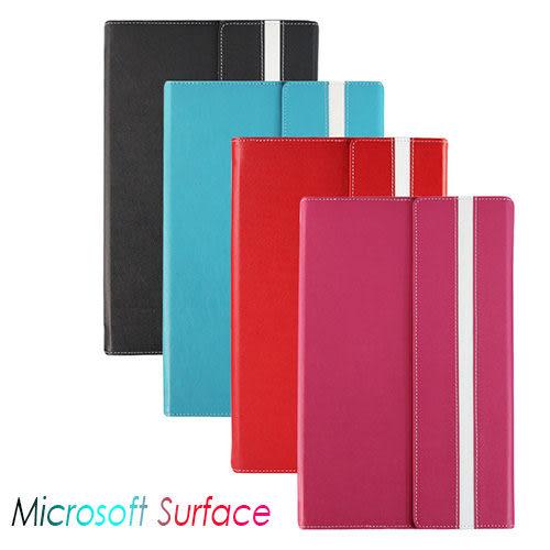 ◆加贈電容觸控筆~免運費◆微軟 surface windows RT RT2 平板電腦皮套 保護套 可斜立