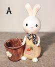 歐式田園兔子工藝擺飾 存錢筒 筆筒 擺飾...