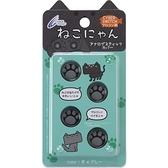 【玩樂小熊】PRO手把控制器 NS SWITCH主機 CYBER日本原裝 貓咪肉球 喵爪滑蓋墊 類比套 黑灰款
