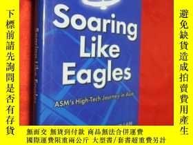 二手書博民逛書店SOARING罕見LIKE EAGLES:ASM s HIGH