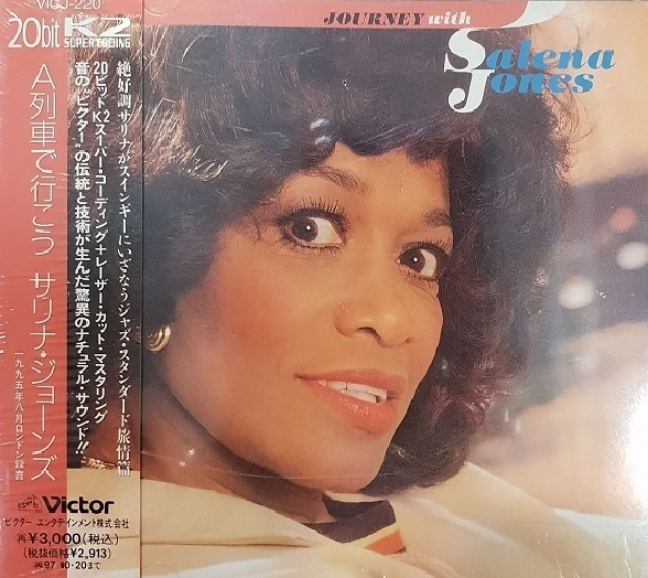 【停看聽音響唱片】【CD】Salena Jones:Journey With Salena Jones
