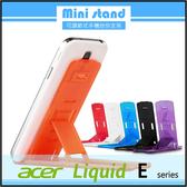 ◆Mini stand 可調節式手機迷你支架/手機架/ACER Liquid E2/E3 E380/E600