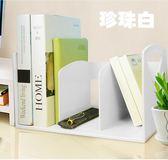 學生書架簡易桌上書桌架子置物架