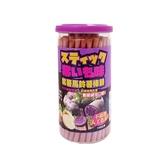 Hamu 紫薯馬鈴薯棒餅(150g)【小三美日】