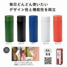 日本 Mini Stainless Bottle 迷你保溫瓶120ml (共5色)
