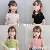 女童短袖t恤兒童上衣2020新款夏季洋氣彈力童裝女寶寶polo打底衫 【美眉新品】