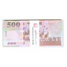 EFFORT 巨匠 1323-3 新版伍百元假鈔便條 玩具鈔票 30張入