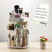 桌面360度旋轉化妝品收納盒大號塑料彩妝口紅護膚品收納盒置物架