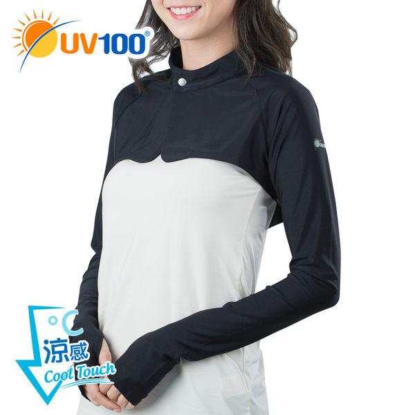 UV100 防曬 抗UV-涼感彈力披肩