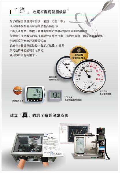 收藏家79公升 ADL-77暢銷經典CP值高電子防潮箱(五年保固)/防潮/發霉/除濕/乾燥@弘瀚