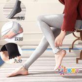 高彈性防勾孕婦踩腳連褲襪子2018時尚秋季外穿時尚托腹護腰打底褲
