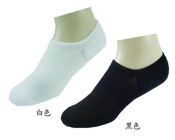 ★衣心衣足★ 兩雙入 精梳棉90度隱形氣墊運動襪 22-26cm 台灣製 【09237】