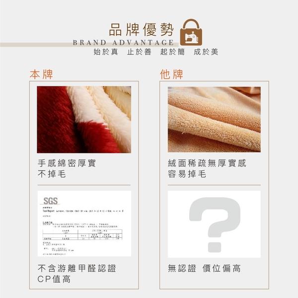 【BEST寢飾】法蘭絨空調毯 伯利恆星 130x190cm 毛毯 毯子 法萊絨毯 冷氣毯 四季毯