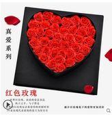 七夕玫瑰香皂花禮盒送女友情人節愛人創意浪漫禮物手工仿真花束