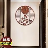 歐尚-掛鐘客廳家用時尚中國風掛墻時鐘掛表藝術裝飾壁掛新中式創意鐘表